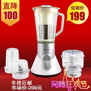 九阳jyl-a010 料理机