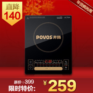 povos/奔腾 c21-pg98t 电磁炉
