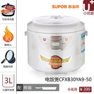 cfxb30ya9-50 电饭煲