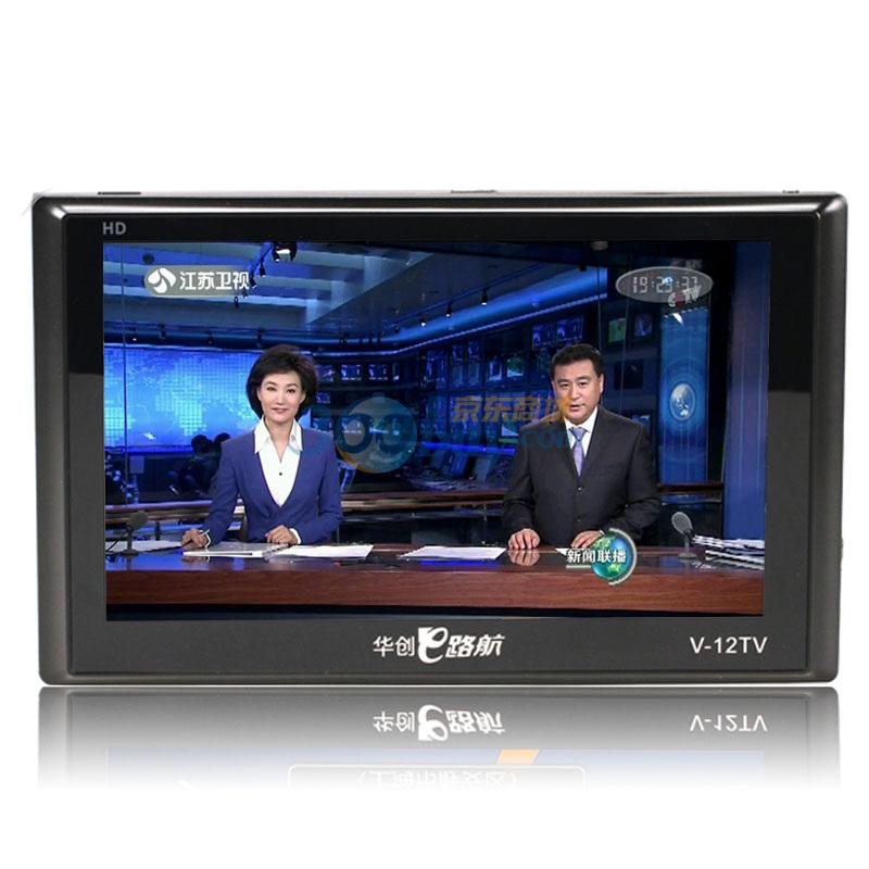 华创e路航v-12tv 4g高清汽车车载gps导航仪 移动电视一体机