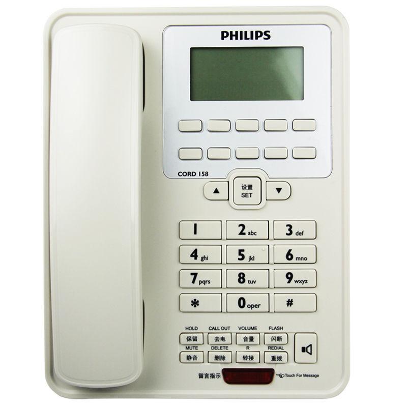 飞利浦电话机cord158