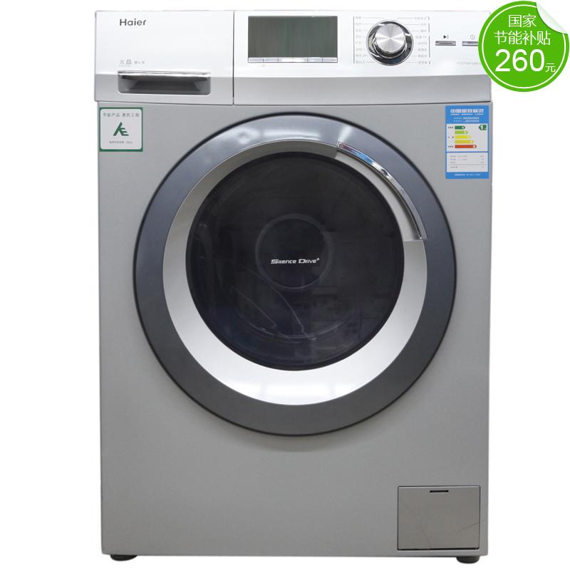 海尔洗衣机xqg70-b10266 sn