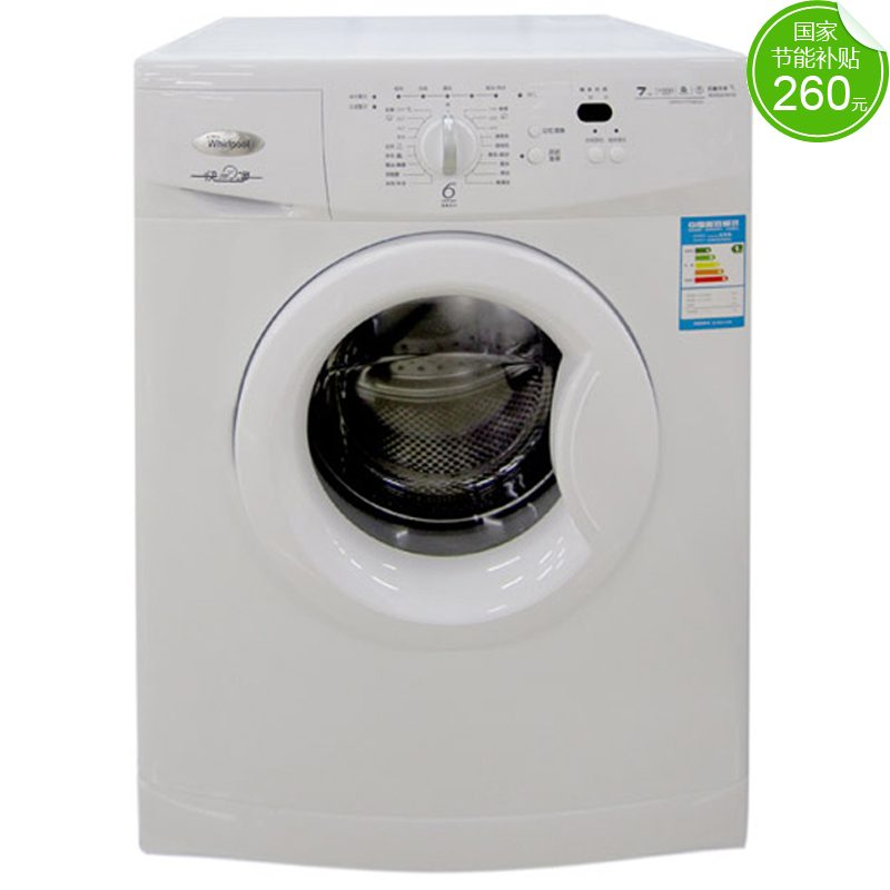 惠而浦洗衣机xqg70-wfs1070cwjn