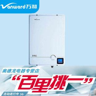万和jsq16-8b-10 jsq20-10a-21 恒温型强排式热水器厂家授权怎么样?