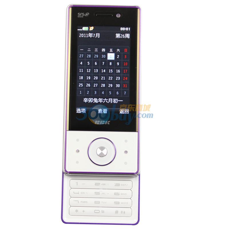 步步高手机官网下载_步步高音乐手机怎么把图片设为桌面- _汇潮装饰网