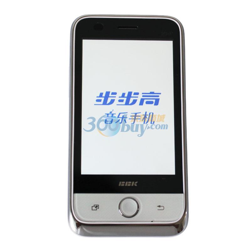 步步高 i710 音乐手机