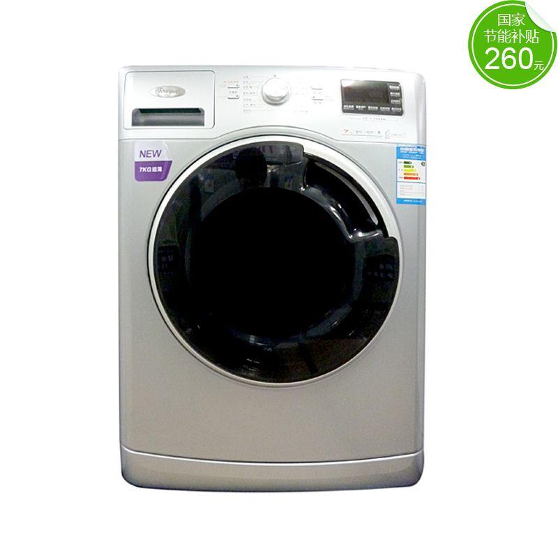 惠而浦洗衣机xqg70-zc24704sjn