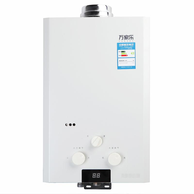 万家乐燃气热水器jsg14-8a8